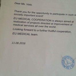 document-pharma-eu-apteka